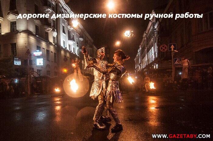 цена на фаер шоу 2 артист 8 мин 160д в минске и по всей Беларуси