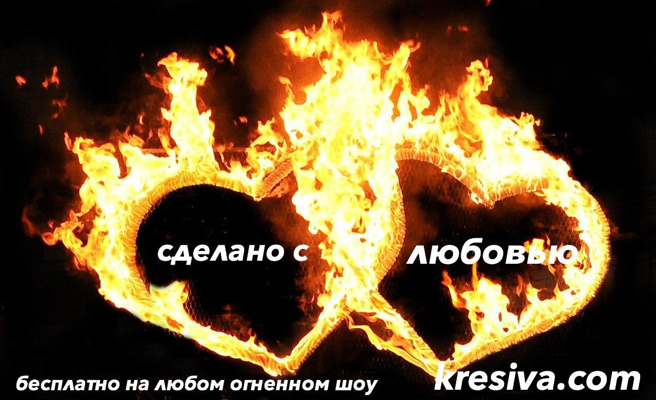 заказать огненное шоу (фаер-шоу) Минск, Беларусь